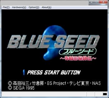 BLUE SEED (SS版).jpg