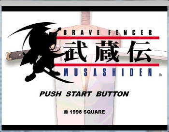 BRAVE FENCER 武蔵伝 (PS版).jpg