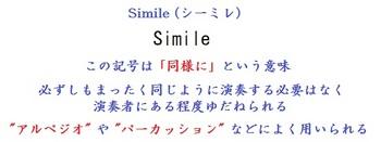 シーミレ.jpg