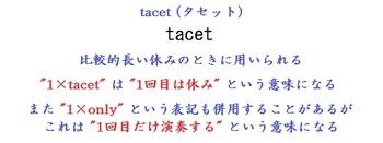 タセット.jpg
