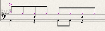 ドラム譜 8ビート.jpg