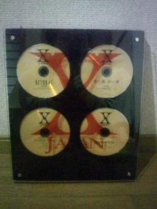 チナリの「自分の夢をかなえたいぞー!!」ブログ-「X JAPAN TOKYO DOME LIVE DVD DISPLAY」